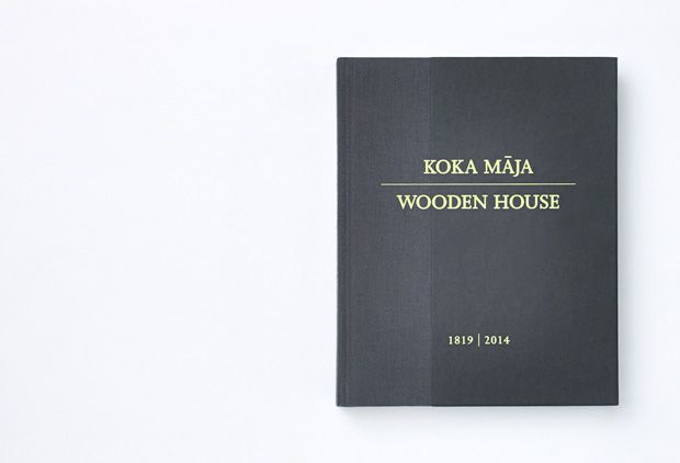 KOKA MĀJA. WOODEN HOUSE